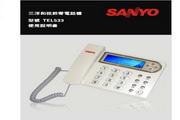 三洋TEL-533电话机使用说明书