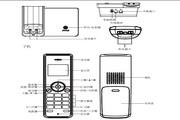 步步高HWDCD007(191)TSD无绳电话使用说明书