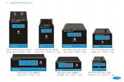 索思WT-4000-9S9+智能双回路、双数显、双输出控制变送仪表说明书
