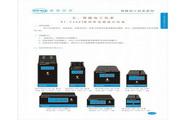 索思WT-4000-2S7+智能双回路、双数显、双输出控制变送