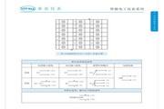 索思WT-4000-2S4D智能双回路、双数显、双输出控制变送