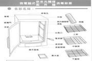 歌林TK-395SV型烘碗机使用说明书