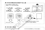 歌林BW-951S型洗衣机使用说明书