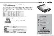 西特 Model 205-2压力变送器 说明书