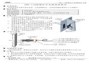 艾特电子 EMD-11R接近传感器 使用手册