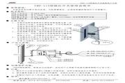 艾特电子 EMD-11S接近传感器 使用手册