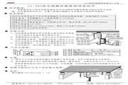 艾特电子 LC-58S接近传感器 使用手册
