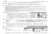 艾特电子 LC-MV59X接近传感器 使用手册