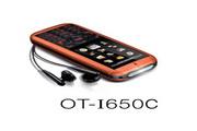 阿尔卡特 OT-I650C手机 使用说明书