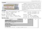 澳德思 (G)MCR-3IAC1交流电流变送器 说明书