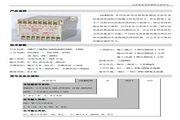 澳德思 (G)MCR-3VAC1交流电压变送器 说明书