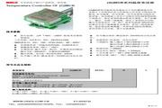 澳德思 GMCR9010C温度变送器 说明书