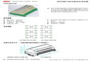 澳德思 RTV380-100交流电压变送器 说明书