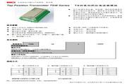 澳德思 TSW-0(1)2档位变送器(隔离) 说明书