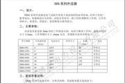 博宇DDG-500大电流发生器使用说明书