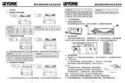 约克 YDCC30数码涡旋多联机内机 安装说明书