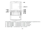 联想Lenovo S550手机 使用说明书