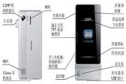 飞利浦 K700手机 使用说明书