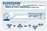 三洋AWD-AQ100T洗衣机使用说明书