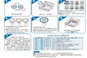 三洋SW-1388UF洗衣机使用说明书