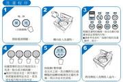 三洋SW-14DU3洗衣机使用说明书