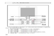 联想Lenovo S301手机 使用说明书