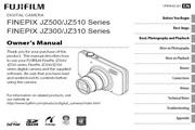 富士FinePix JZ500数码相机使用说明书