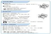 三洋SW-1078UF洗衣机使用说明书