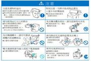三洋SW-1168AF洗衣机使用说明书