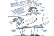 三洋SW-14DV3洗衣机使用说明书