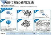 三洋SW-14DV5洗衣机使用说明书