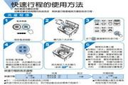 三洋SW-14UF洗衣机使用说明书