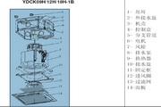约克YDCK45H数码涡旋多联机组天花嵌入式室内机使用手册