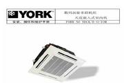 约克YDCK40H数码涡旋多联机组天花嵌入式室内机使用手册