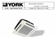 约克YDCK30H数码涡旋多联机组天花嵌入式室内机使用手册