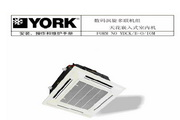 约克YDCK25H数码涡旋多联机组天花嵌入式室内机使用手册