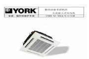 <p>约约克YDCK09H数码涡旋多联机组天花嵌入式室内机使用手册</p>
