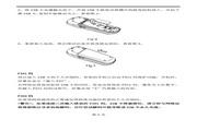 TCL Q505手机 使用说明书