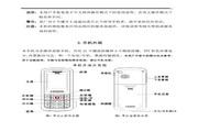 TCL T106C手机 使用说明书