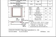 麦吉柯1A20V整流续流保护电路肖特基芯片说明书