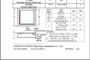麦吉柯1A40V整流续流保护电路肖特基芯片说明书