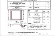 麦吉柯1A60V整流续流保护电路肖特基芯片说明书