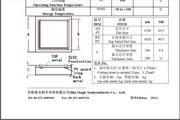 麦吉柯2A40V整流续流保护电路肖特基芯片说明书