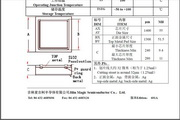 麦吉柯3A40V整流续流保护电路肖特基芯片说明书