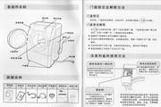 三洋XQB62-L703HC型洗衣机使用说明书