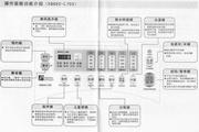 三洋XQB50-678型洗衣机使用说明书