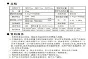 三洋XQB50-M807型洗衣机使用说明书