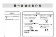 三洋XQB50-Y807SJ型洗衣机使用说明书