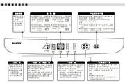 三洋XQB60-M813Z洗衣机使用说明书