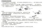 三洋XQB60-B830S洗衣机使用说明书